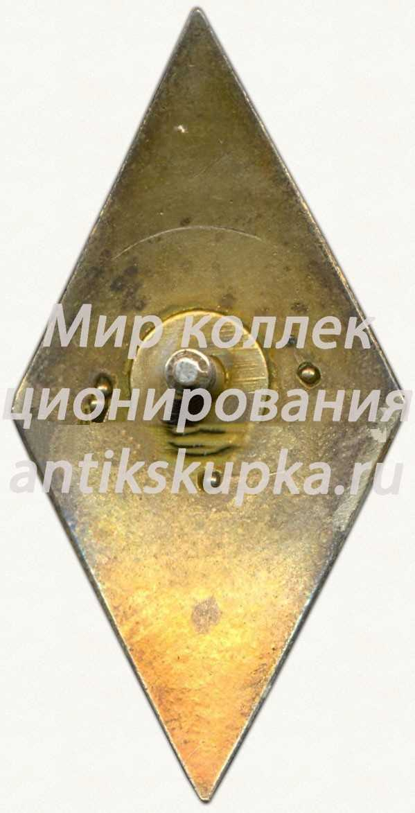 Знак «За окончание Николаевского кораблестроительного института (НКИ). Тип 1» 2