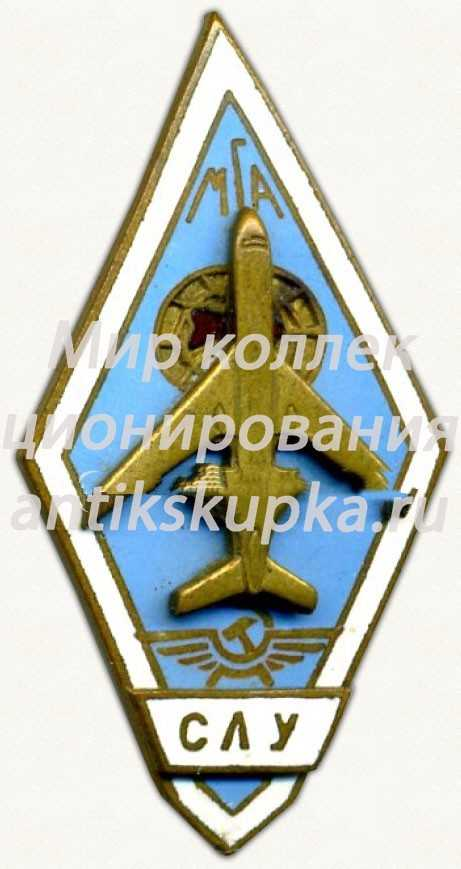 Знак «За окончание Сасовского летного училища (СЛУ). Тип 2»