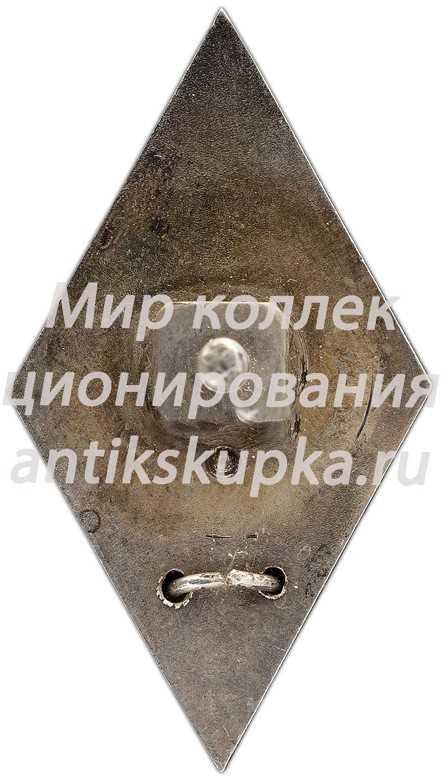 Знак «За окончание военного отделения при Ленинградском инженерно-строительном институте. ЛИСИ»