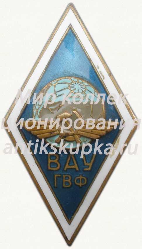 Знак «За окончание высшего авиационного училища гражданского воздушного флота (BAУ ГВФ)»