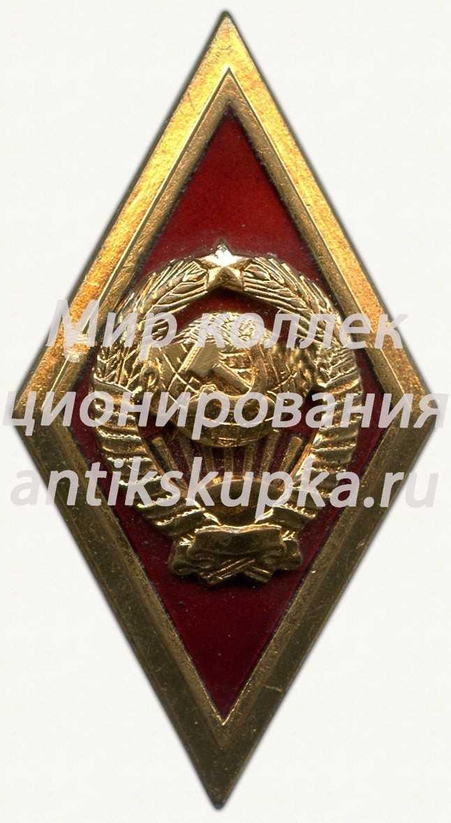 Знак «За окончание высшей школы МООП РСФСР»