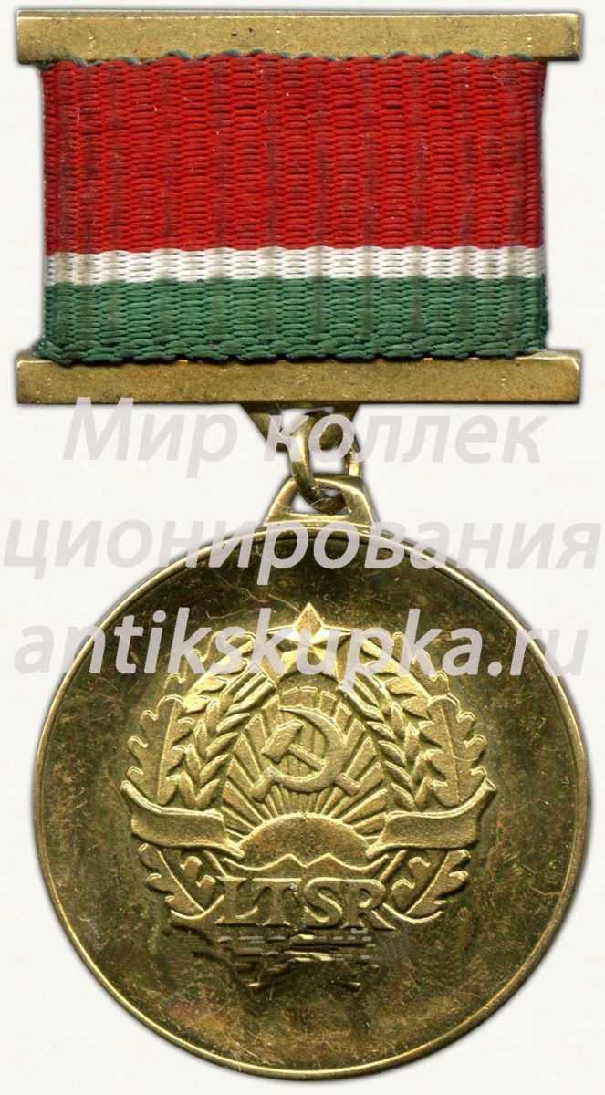 Знак «За заслуги Литовской ССР»