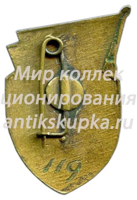 Знак «Заслуженный тренер Белорусской ССР»
