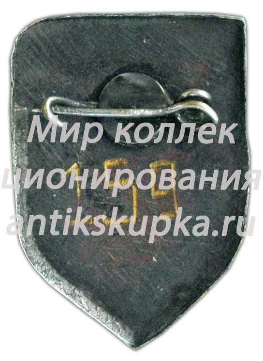 Знак «Заслуженный тренер Грузинской ССР»