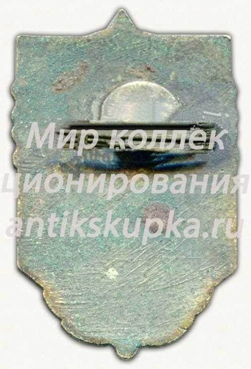 Знак «Заслуженный тренер Грузинской ССР. Тип 2»