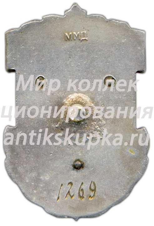Знак «Заслуженный тренер СССР» 2