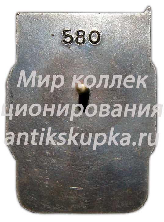 Знак «Заслуженный тренер Узбекской ССР»