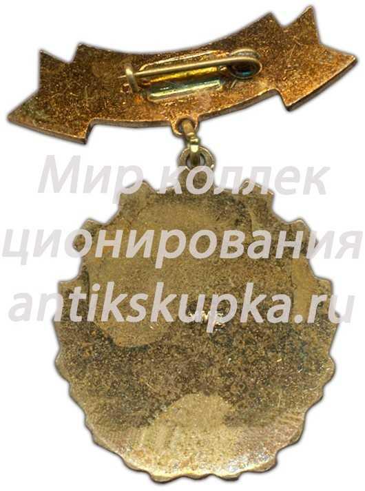 Знак «Зимняя спартакиада профсоюзов СССР. Судья. 1959»