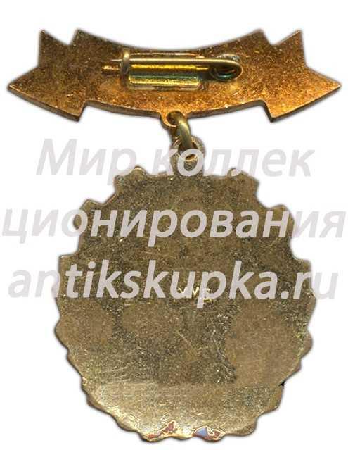 Знак «Зимняя спартакиада профсоюзов СССР. Тренер. 1959»