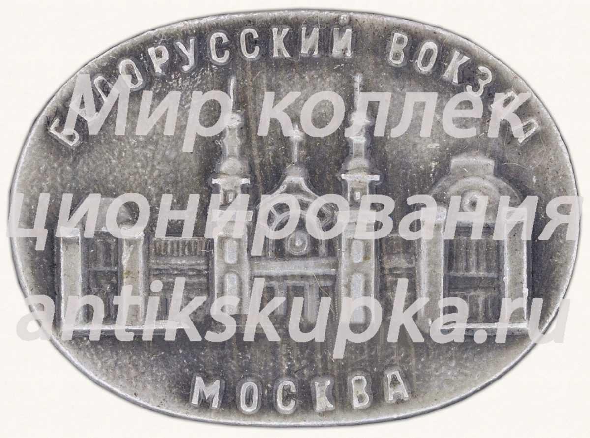 Белозерск. Серия знаков «Северное Ожерелье»
