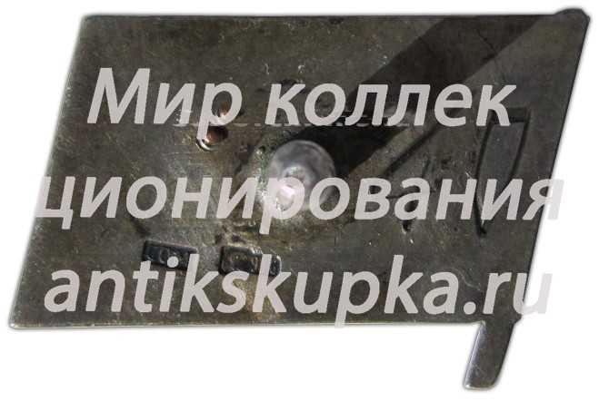 Памятный знак пробега газогенераторных машин СССР. 10890 км. 1938