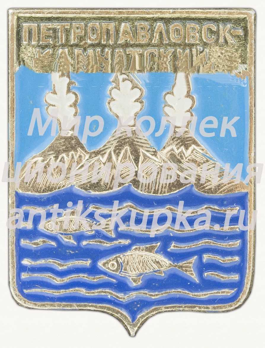 Вулкан Ааг. Серия знаков посвященных городу Петропавловск-Камчатский