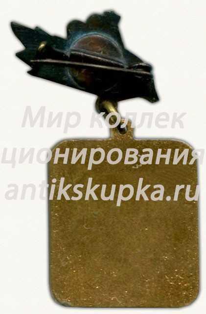 Знак «100 лет всесоюзному театральному обществу (ВТО). Тип 2»