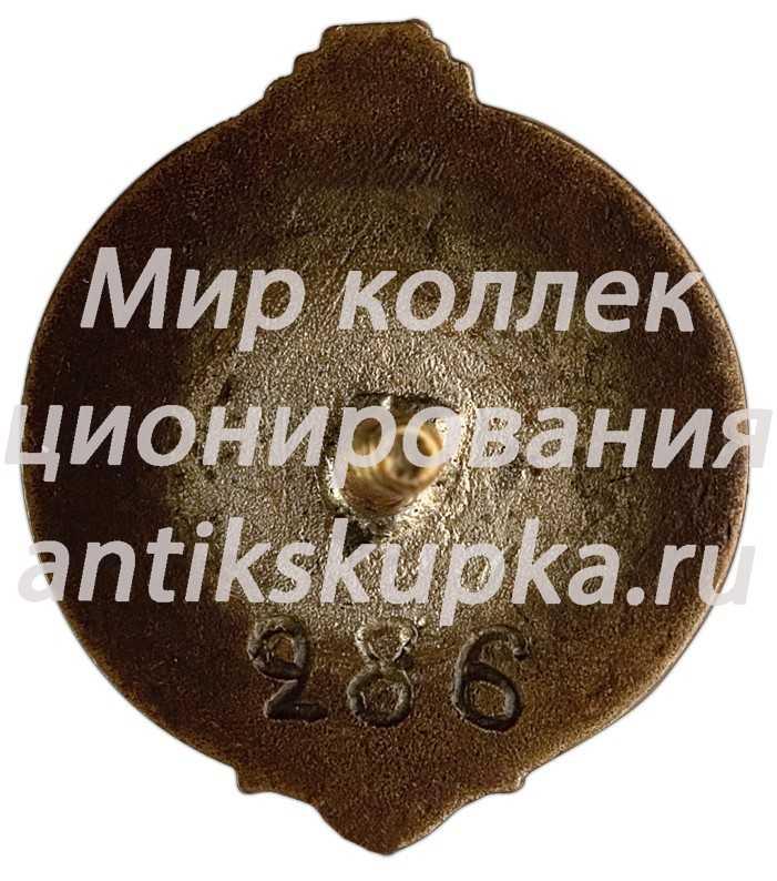 Знак «15 лет Советскому кино»