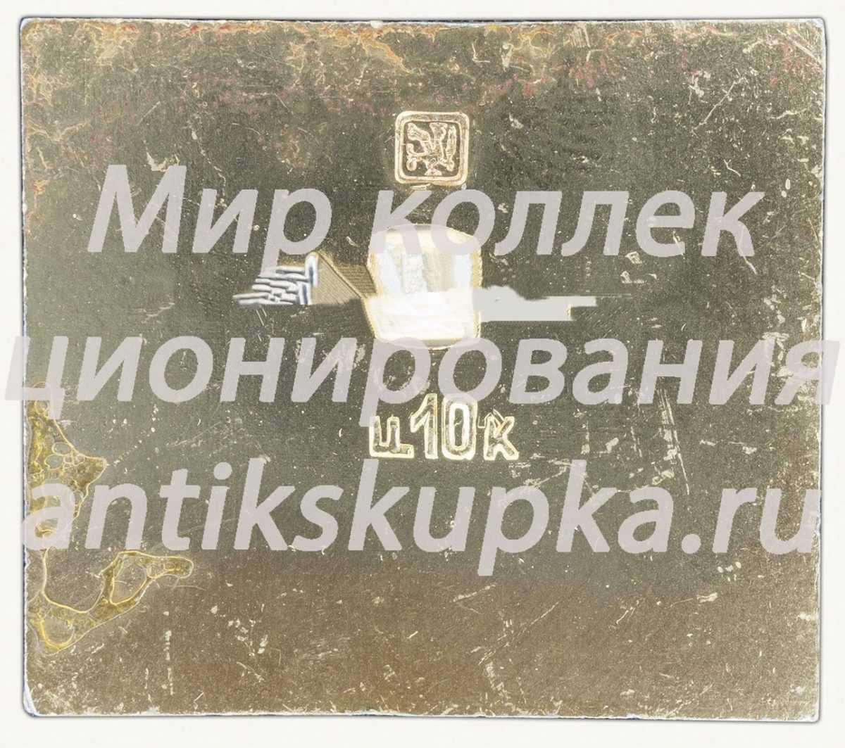Знак «200 лет Большому театру СССР»