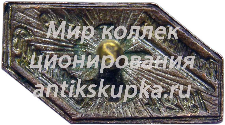Знак «5-лет МЕДСАНТРУДа»