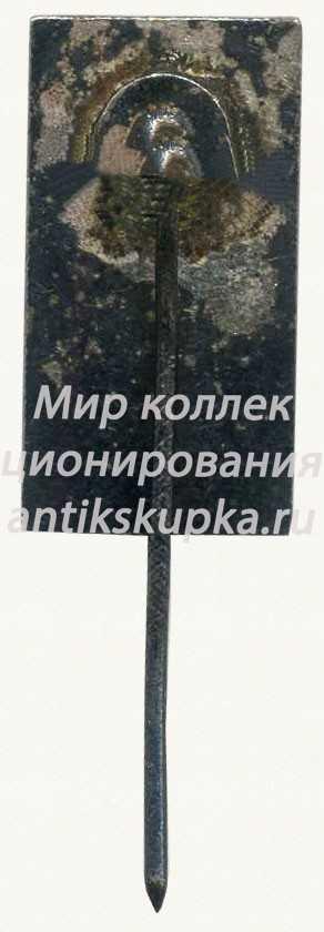 Знак «50 лет TSRS. Литовская ССР»