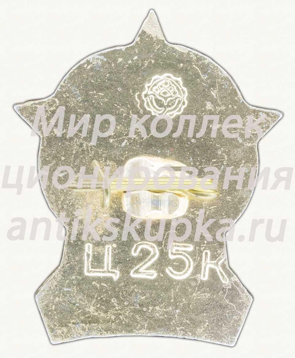 Знак «9 мая. Орден «Победа»»