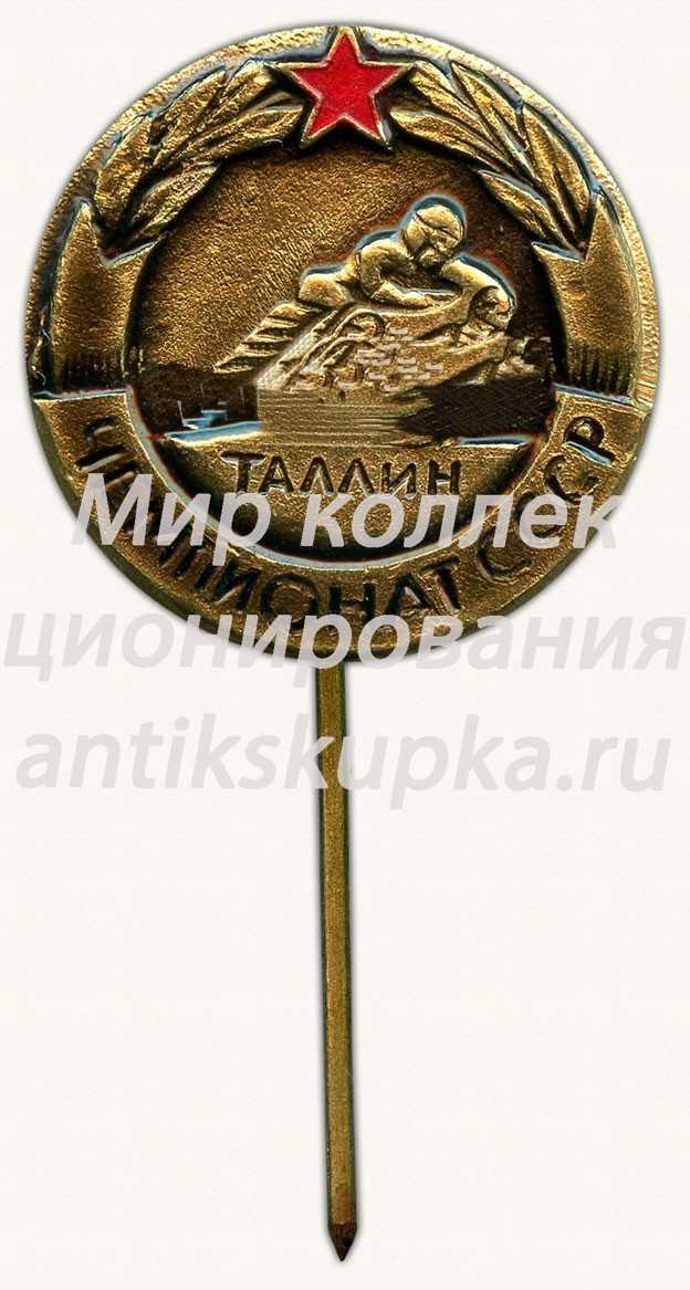 Знак «Чемпионат СССР по мотокроссу. Таллин»