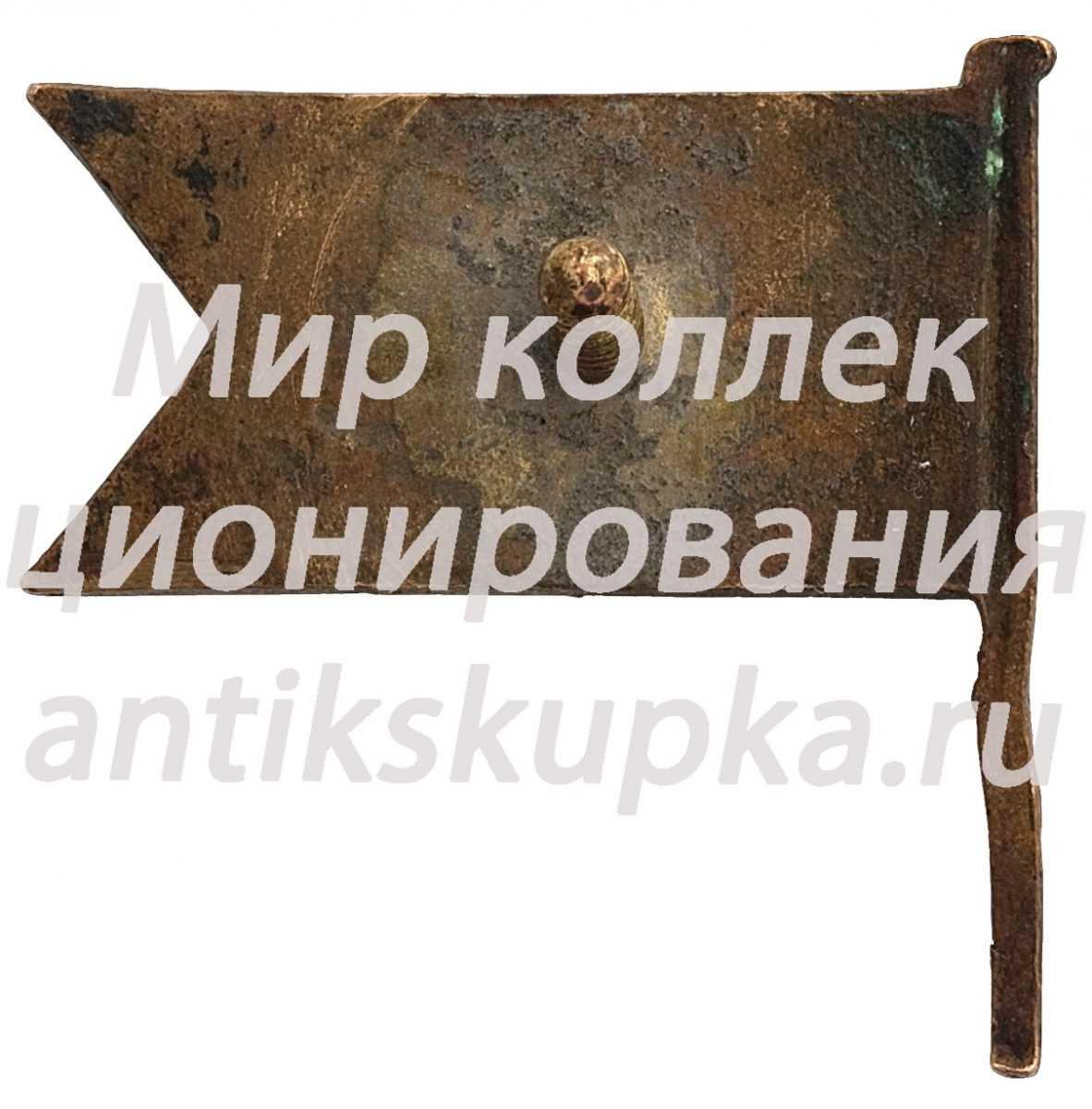 Знак «Дальстрой» 2