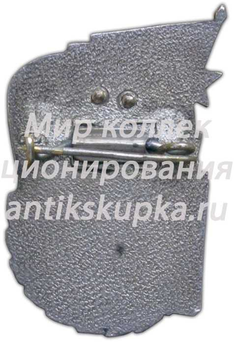 Знак «Делегат XXIV съезда КПСС»