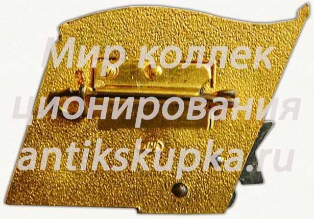 Знак делегата XIX съезда ВЛКСМ