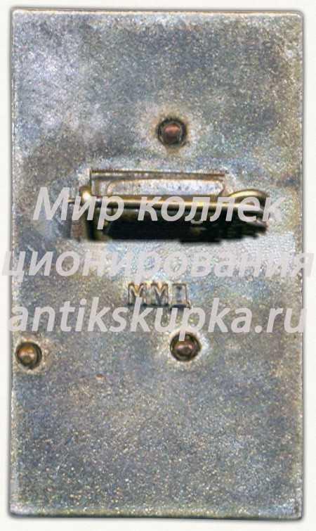 Знак делегата XVI съезда ВЛКСМ