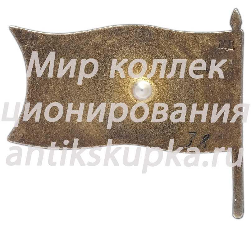 Знак «Депутат ВС Аджарской АССР 3-го созыва»