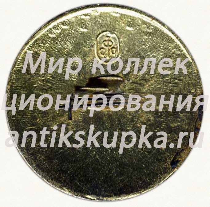 Знак «Донор СССР» 3