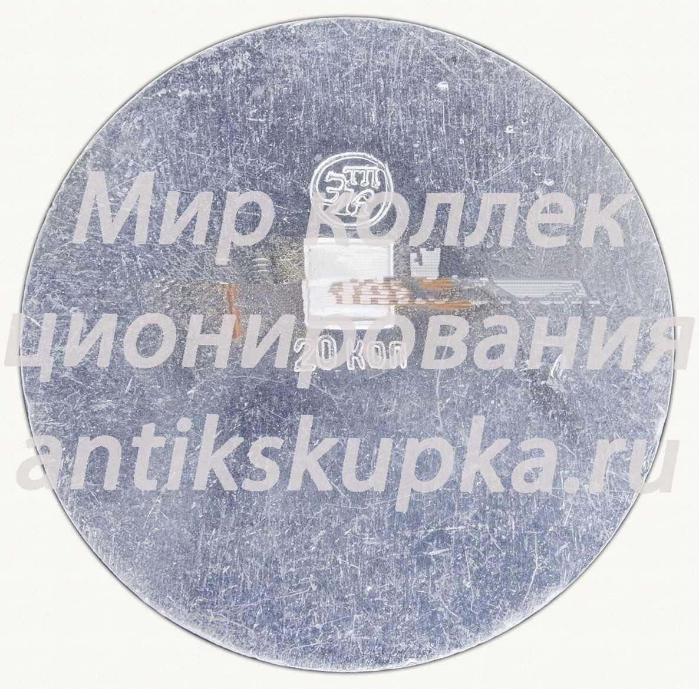 Знак «Дымковская Игрушка»