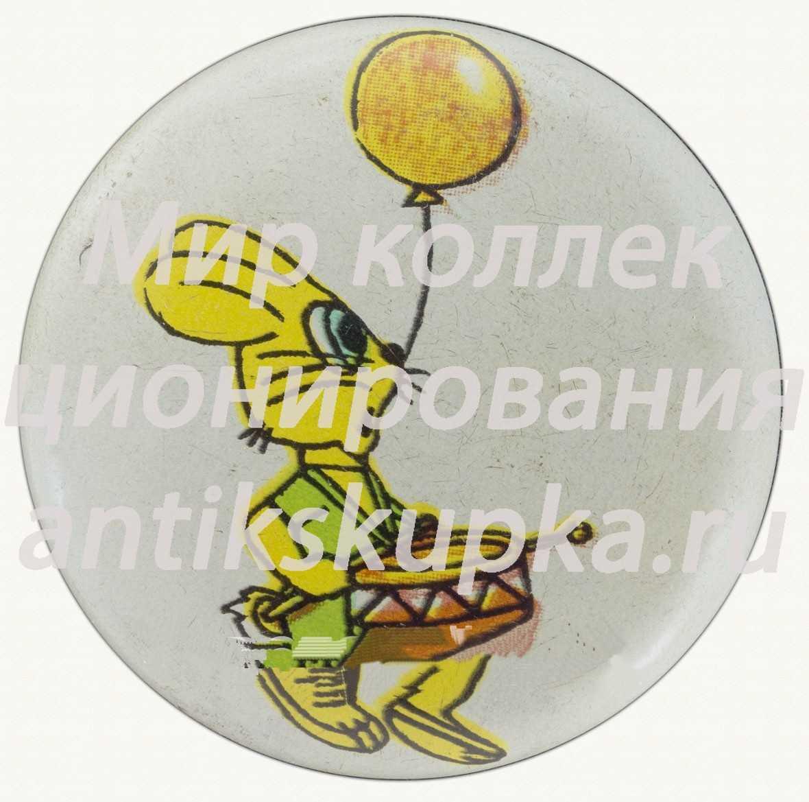 Знак «Герой советского мультфильма «Ну, погоди!». «Заяц». Тип 2»