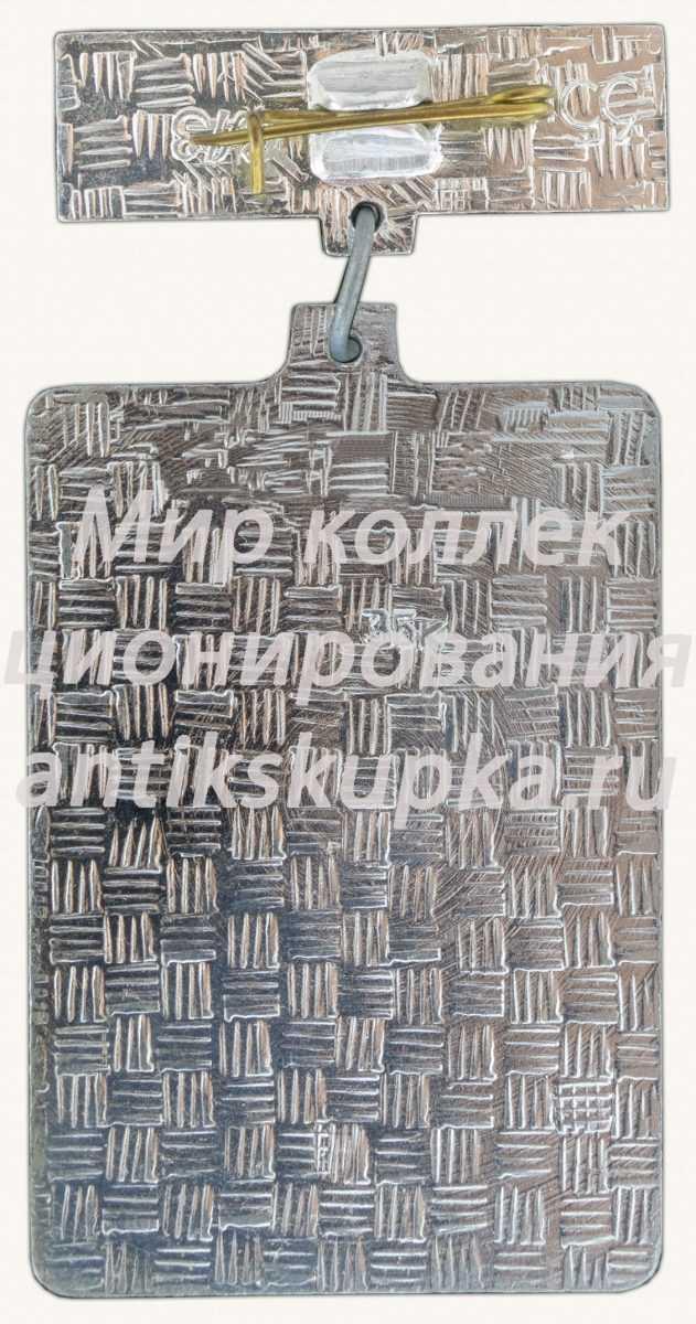 Знак «Город Витебск. Памятник героям отечественной войны 1812. Памятник героям Великой отечественной войны»