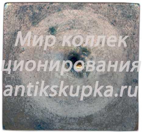 Знак IV международного антиревматический конгресса в Москве
