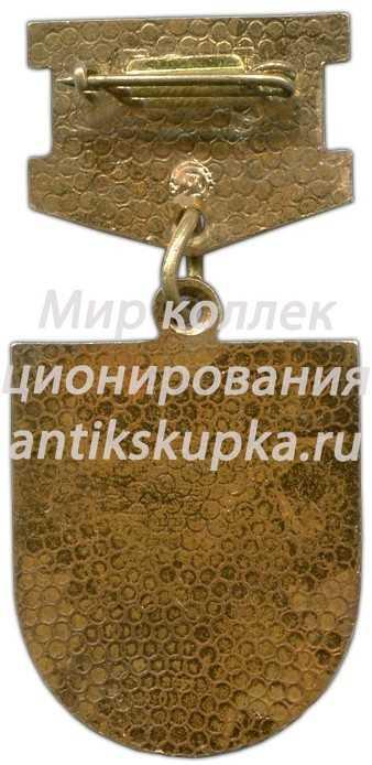 Знак «Почетный донор общества красного креста РСФСР»