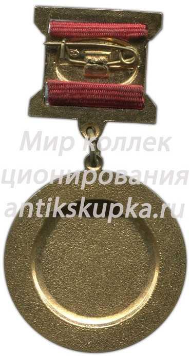 Знак «Почетный донор СССР»