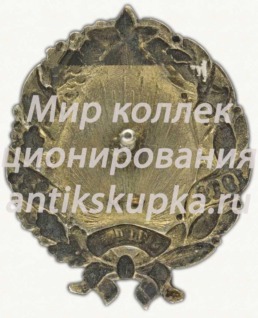 Знак в память 6-й годовщины рабоче-крестьянской милиции (РКМ) Украинской ССР