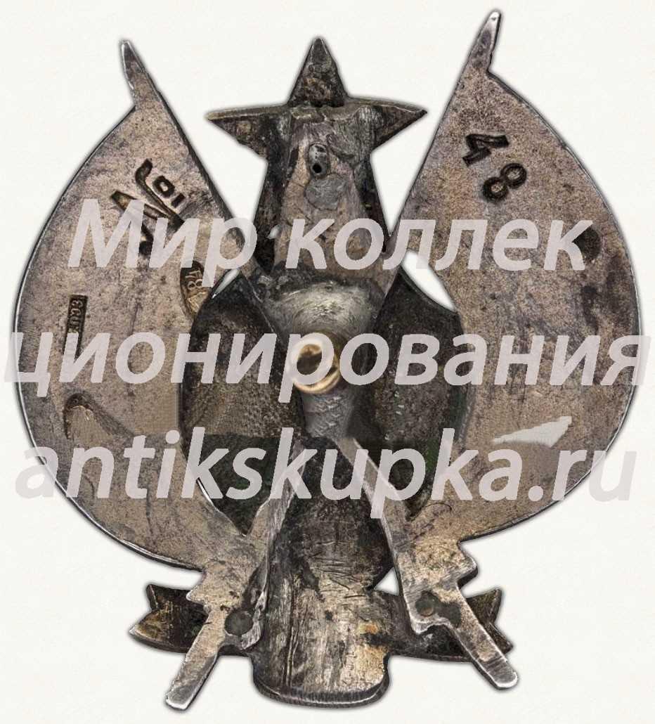 Знак «Верному милиционеру НКВД Грузинской ССР (в память 5-летия рабоче-крестьянской милиции Грузинской ССР)» 3