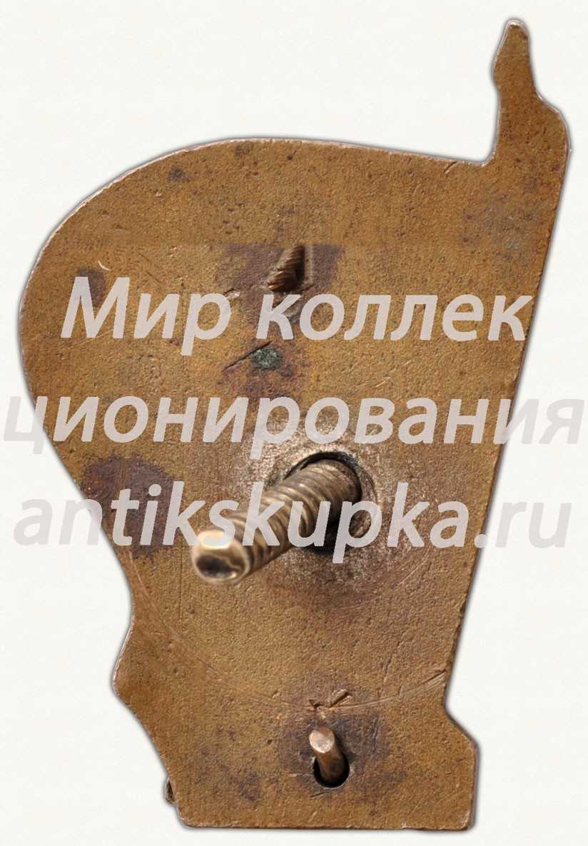 Знак «Всесоюзная сельскохозяйственная выставка (ВСХВ) СССР»