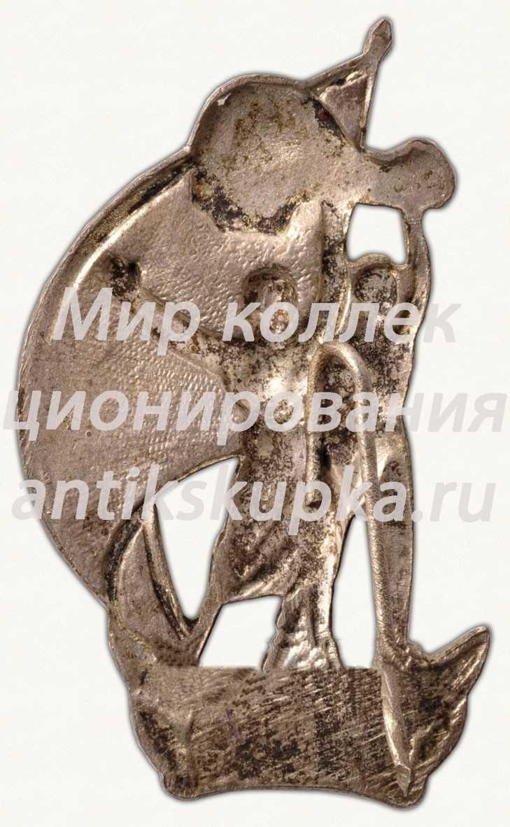 Знак «Всесоюзная сельскохозяйственная выставка (ВСХВ) СССР. 1939»