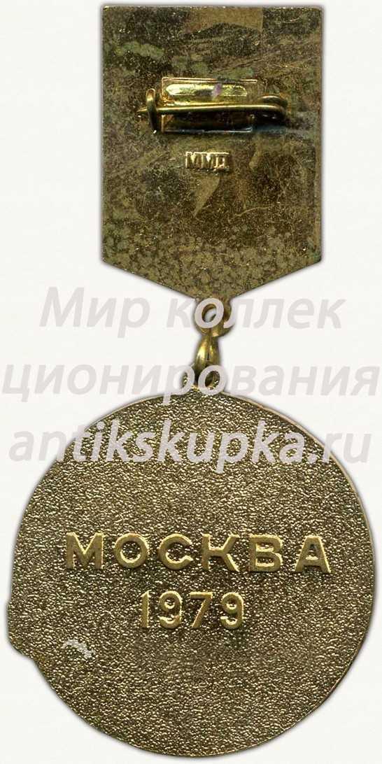 Знак ««Всесоюзный комсомольский отряд БАМ» ЦК ВЛКСМ» 3