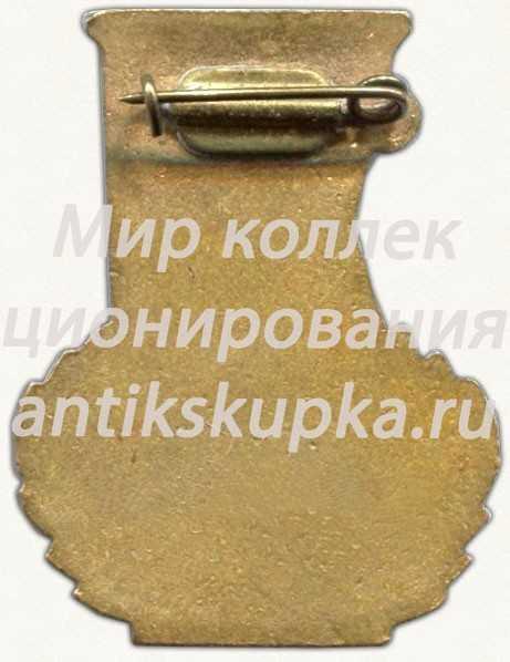 Знак «XII международный конгресс спортивной медицины. Москва»