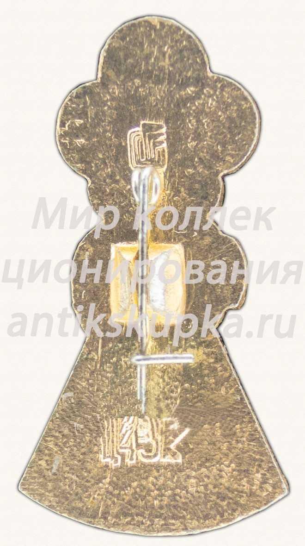Знак «Союз рабочих шоферов и авиаработников (СРШиА)»