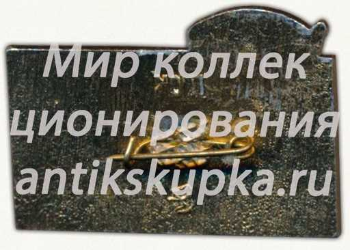 Знак «XXII съезд ЛКСМ Украины. ВЛКСМ»