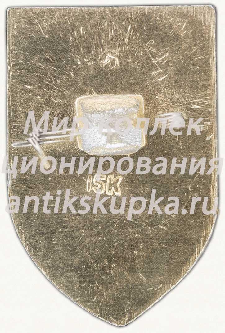 Знак «XXX лет Победы. Орден отечественной войны»
